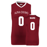 Replica Maroon Adult Basketball Jersey-Personalized
