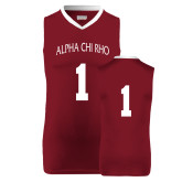 Replica Maroon Adult Basketball Jersey-