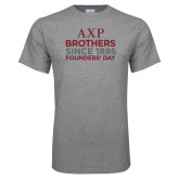Grey T Shirt-Founders Day/Brothers