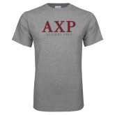 Grey T Shirt-Alumni 1995