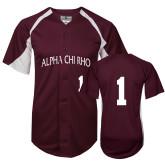 Replica Maroon Adult Baseball Jersey-