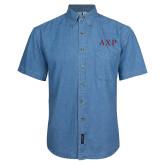Denim Shirt Short Sleeve-AXP