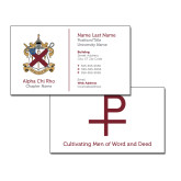 Chapter Business Cards 250/lot-