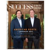 2017 Corporate Magazine 10/pkg-