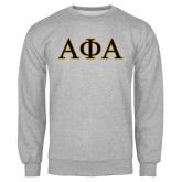Grey Fleece Crew-Greek Letters Outlined
