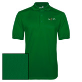 Kelly Green Dry Mesh Polo-AQHA