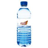 Water Bottle Labels 10/pkg-Official Logo