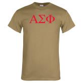 Khaki Gold T Shirt-Greek Letters