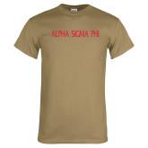 Khaki Gold T Shirt-Alpha Sigma Phi Flat