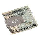 Dual Texture Stainless Steel Money Clip-Greek Letters Engraved