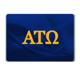 MacBook Pro 13 Inch Skin-ATO Greek Letters