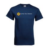 Navy T Shirt-Official Logo Flat Version