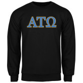 Black Fleece Crew-ATO 2 Color Greek Letters