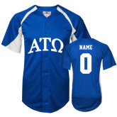 Replica Royal Adult Baseball Jersey-Personalized w/Name and Number