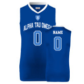 Replica Royal Adult Basketball Jersey-Personalized w/Name and Number