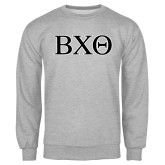 Grey Fleece Crew-Greek Letters