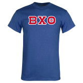 Royal T Shirt-Greek Letters, Tackle Twill