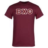 Maroon T Shirt-Greek Letters, Tackle Twill