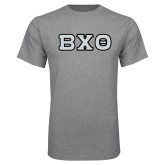 Grey T Shirt-Greek Letters, Tackle Twill