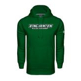 Under Armour Dark Green Performance Sweats Team Hood-Binghamton University Flat
