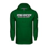 Under Armour Dark Green Performance Sweats Team Hood-Basketball