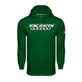 Under Armour Dark Green Performance Sweats Team Hood-Soccer