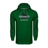 Under Armour Dark Green Performance Sweats Team Hood-Alumni