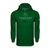Under Armour Dark Green Performance Sweats Team Hood-Soccer Ball Design