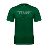 Performance Dark Green Tee-Soccer Stacked Design