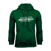 Dark Green Fleece Hood-Can You Dig It - Volleyball Design