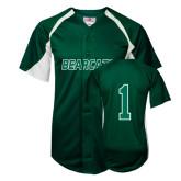Replica Dark Green Adult Baseball Jersey-#1