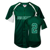 Replica Dark Green Adult Baseball Jersey-#2