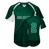 Replica Dark Green Adult Baseball Jersey-#2