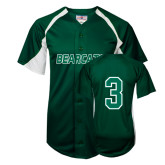 Replica Dark Green Adult Baseball Jersey-#3