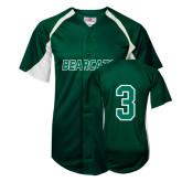 Replica Dark Green Adult Baseball Jersey-#3