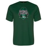 Performance Dark Green Tee-2017 National Basketball Champions
