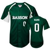 Replica Dark Green Adult Baseball Jersey-Personalized