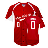 Replica Red Adult Baseball Jersey-Official Logo White Letters