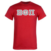 Red T Shirt-Greek Letters Tackle Twill