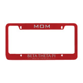 Mom Metal Red License Plate Frame-Official Logo Flat Version Engraved