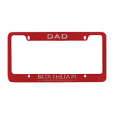 Dad Metal Red License Plate Frame-Official Logo Flat Version Engraved