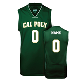 Replica Dark Green Adult Basketball Jersey-Personalize