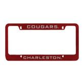 Metal Maroon License Plate Frame-Cougars