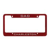 Dad Metal Maroon License Plate Frame-Dad