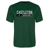 Performance Dark Green Tee-Hockey Design
