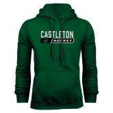 Dark Green Fleece Hood-Hockey Design