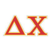 Large Decal-Greek Letters