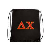 Black Drawstring Backpack-Greek Letters