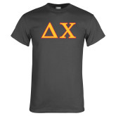 Charcoal T Shirt-Greek Letters