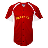Replica Red Adult Baseball Jersey-Arched Delta Chi